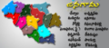 Jangaon map.PNG