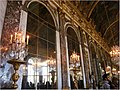January The Sun Palais Versailles - Master Earth Photography 2014 Le Roi - The King of France Spiegelsaal - panoramio.jpg