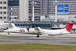 Japan Air Commuter, DHC-8-400, JA851C (21739238570).jpg