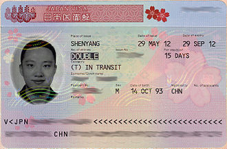 Visa policy of Japan - A double-entry Japanese transit visa on a Chinese passport (Old design)