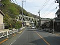 Japan National Route 20 -07.jpg