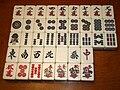 Japanese Mahjong Tiles 1.jpg