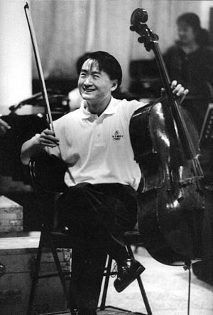 Jian Wang (cellist) - Jian Wang
