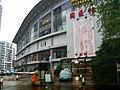 Jianghan, Wuhan, Hubei, China - panoramio - ting wei chun.jpg