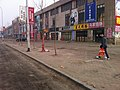 Jinzhou, Dalian, Liaoning, China - panoramio (13).jpg