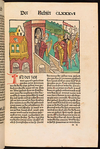 Book of Judges - Illustrated page from the Book of Judges in a German bible dated 1485 (Bodleian Library)