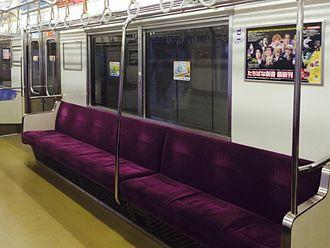 Keisei 3700 series - Longitudinal bench seating inside a 3700 series set in November 2014
