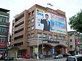 KMT Kaohsiung City Division 20140724.jpg