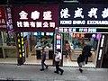 K tram view 上環 Sheung Wan 急庇利街 Cleverly Street shop FX rates October 2018 SSG 02.jpg