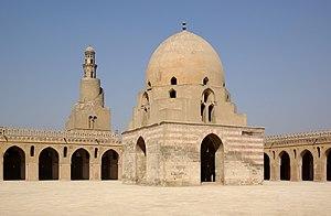 Islamic Cairo - Ibn Tulun Mosque.