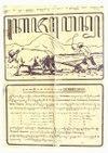 Kajawen 73 1928-09-12.pdf