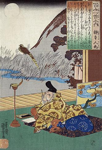 Kakinomoto no Hitomaro - Ukiyo-e print by Utagawa Kuniyoshi that depicts Kakinomoto no Hitomaro