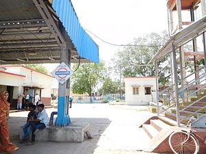 Kalpi - Kalpi Railway Station (Platform)