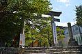 Kamado-jinja torii-1.JPG
