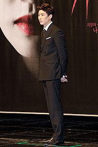 Kang Kyung-joon (South Korean actor, born 1983) from acrofan.jpg
