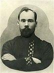 Kanstantyn Mickievič (Jakub Kołas). Канстантын Міцкевіч (Якуб Колас) (1911).jpg