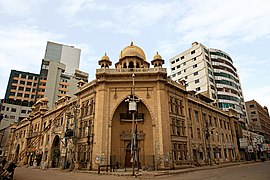 Karachi Chamber of Commerce, Karachi