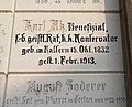 Karl Atz Terlan Memorial plaque.jpg