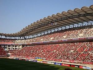 Kashima Soccer Stadium - Image: Kashima Soccer Stadium 3