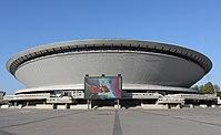 Katowice Spodek- Nowa elewacja.jpg