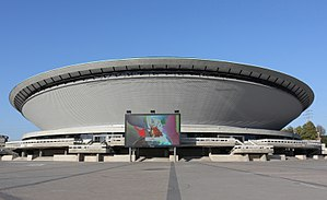 Spodek - The Spodek arena after facade renovation in 2011