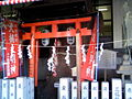 Kayashima-jinja O-kusu.jpeg