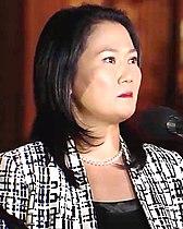 Keiko Fujimori în Palatul Guvernului în 2017.jpg
