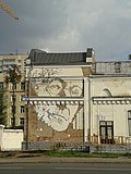 Khamovniki District, Moscow, Russia - panoramio (73).jpg