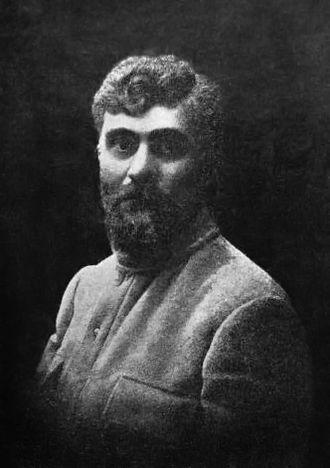 Khetcho - Image: Khetcho Commander of cavalry Armenian volunteer units