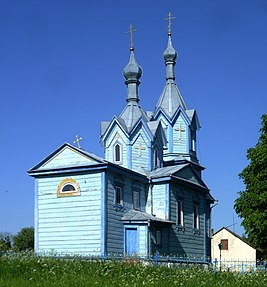Khvorostiv Vol-Volynskyi Volynska-Khrestovozdvyzhenska church-east view.jpg
