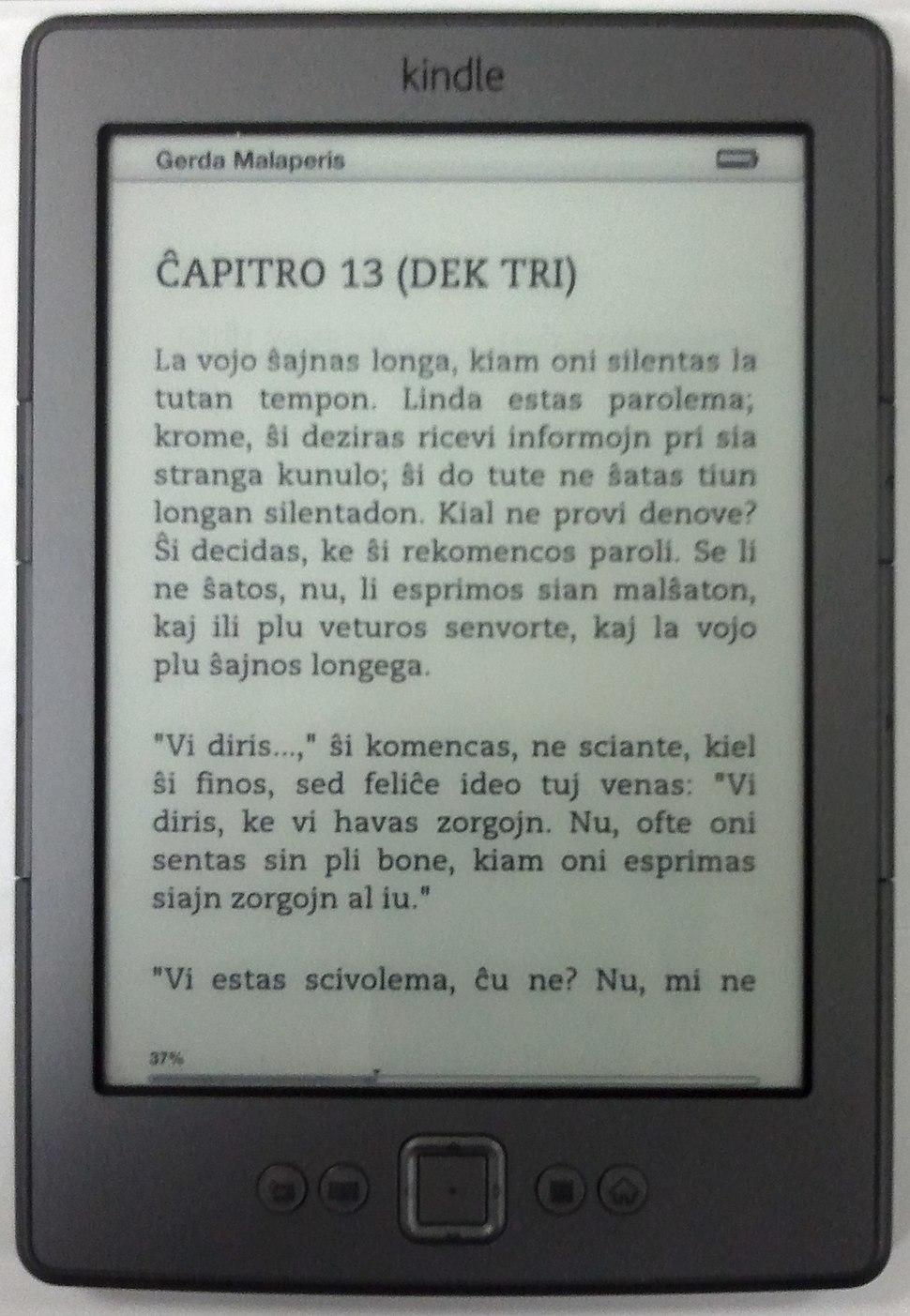 Amazon Kindle - Howling Pixel