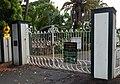 King George V memorial gates Rockhampton.jpg