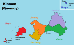Subdivision of Kinmen County into townships