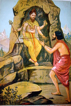 Kirātārjunīya - Arjuna recognises Shiva and surrenders to him. Painting by Raja Ravi Varma, 19th century.