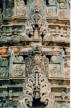 Mahadeva Temple, Itagi - Image: Kirthimukha at Mahadeva Temple in Itagi