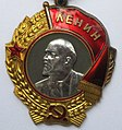 Kiselev's Order of Lenin (cropped).jpg
