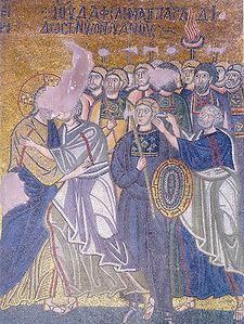 Kiss of Judas (mosaic in Nea Moni).jpg