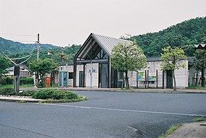 Iwatakiguchi Station - Station building