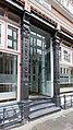 Kleine Reichenstraße 20 (Hamburg-Altstadt).Eingang.11884.ajb.jpg