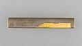 Knife Handle (Kozuka) MET 36.120.255 002AA2015.jpg