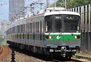 Seishin-Yamate Line - A 3000 series train in 2015