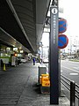 Koganemachi, Gifu, Gifu Prefecture 500-8842, Japan - panoramio.jpg