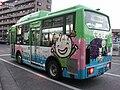 KokusaiKogyoBus 739 toco-Nansei Ria.jpg