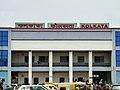 Kolkata Railway station.jpg