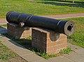 Kolomenskoe old artillery 02.jpg