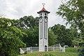 KotaKinabalu Sabah AtkinsonClockTower-05.jpg
