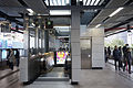Kowloon Bay Station 2014 03 part1.JPG