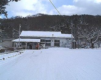 Kozuya Station - Kozuya Station in December 2002