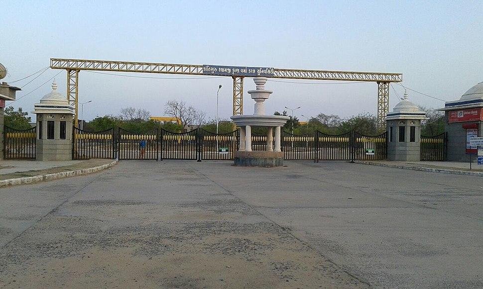 Krantiguru Shyamji Krishna Varma Kutch University Main Gate Bhuj