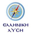 Kreikkalainen ratkaisu.png
